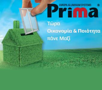 Οικονομικά κουφώματα αλουμινίου PRIMA by EUROPA