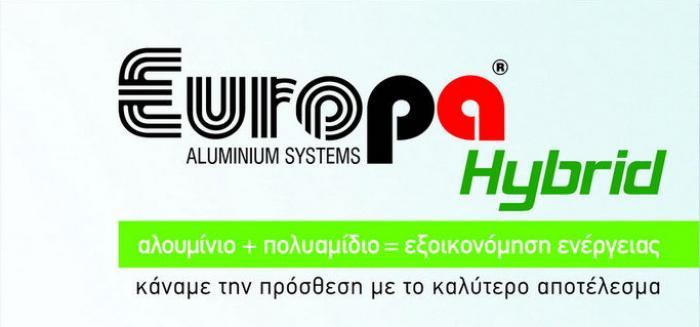 Υβριδικά συστήματα αλουμινίου Europa